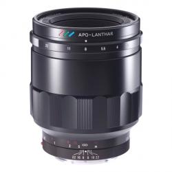 Macro APO-Lanthar 65 mm/F2